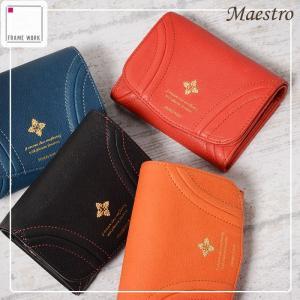 FRAME WORK フレームワーク 二つ折り財布 マエストロ 41201|miyamoto0908