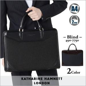 キャサリンハムネット ビジネスバッグ blind 490-7750|miyamoto0908