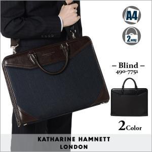 キャサリンハムネット ビジネスバッグ blind 490-7751|miyamoto0908