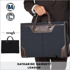 キャサリンハムネット ビジネスバッグ ブリーフケース 490-7851 tough シリーズ|miyamoto0908