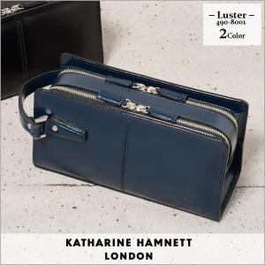 キャサリンハムネット バッグ セカンドバッグ 2ROOM Luster 490-8001|miyamoto0908