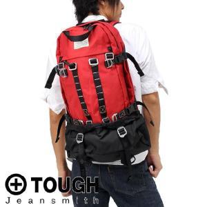 TOUGH タフ リュック バッグ メンズ DOUBLE-FACED 57723 miyamoto0908