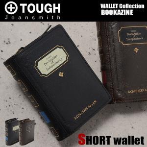 TOUGH タフ 財布 二つ折り財布 縦型 BOOKAZIN...