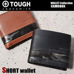 TOUGH タフ 財布 二つ折り財布 カモボックス 69053 メンズ 革 迷彩 miyamoto0908