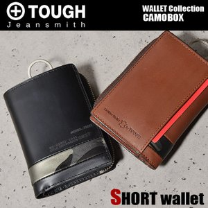 TOUGH タフ 財布 二つ折り財布 縦型 カモボックス 69054 メンズ 革 迷彩 miyamoto0908