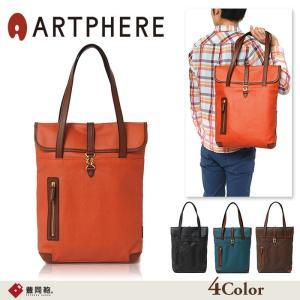 ARTPHERE アートフィアー トートバッグ WalkLine BK04-109|miyamoto0908