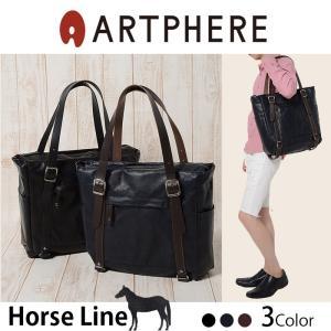 ARTPHERE アートフィアー トートバッグ HorseLine BK09-102|miyamoto0908