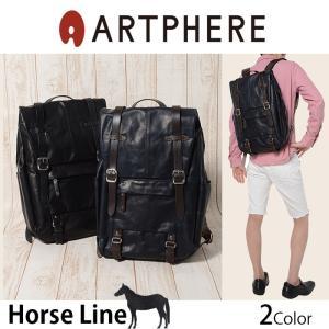 ARTPHERE アートフィアー リュックサック HorseLine BK09-104|miyamoto0908