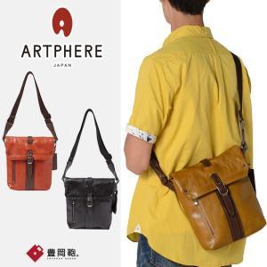 ARTPHERE アートフィアー ショルダーバッグ Ambition Line BK15-101|miyamoto0908
