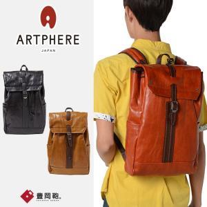 ARTPHERE アートフィアー リュックサック Ambition Line BK15-103|miyamoto0908