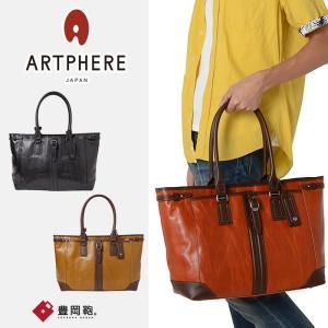ARTPHERE アートフィアー トートバッグ Ambition Line BK15-105|miyamoto0908