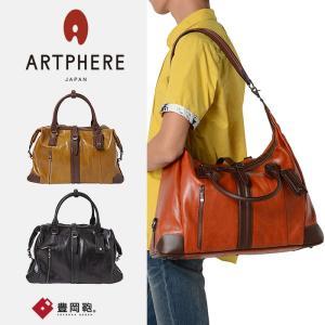 ARTPHERE アートフィアー ボストンバッグ Ambition Line BK15-106|miyamoto0908
