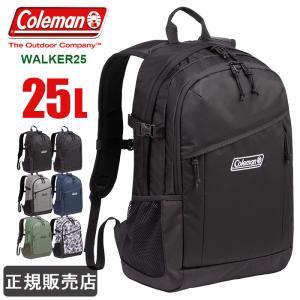 ★コールマン リュック リュックサック バックパック WALKER25! 容量25Lで、普段使いから...