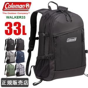 ★coleman [コールマン] WALKER33 リュック 2018年ニューモデル 容量33Lで、...