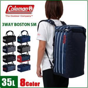 コールマン coleman ボストンバッグ リュック 3WAYボストンSM CBD5011|miyamoto0908