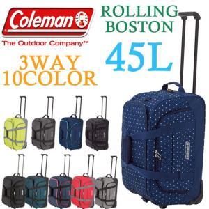 コールマン 3WAY ボストンキャリー ボストンバッグ 45L Coleman CBL4021|miyamoto0908
