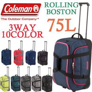 コールマン 3WAY ボストンキャリー ボストンバッグ 75L Coleman CBL4031|miyamoto0908