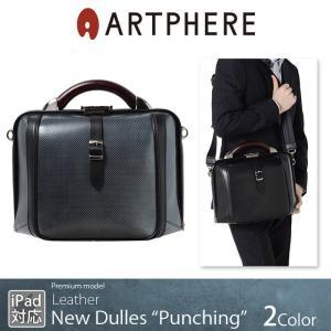 ARTPHERE アートフィアー ダレスバッグ レザー New Dulles Punching DS0-PU|miyamoto0908