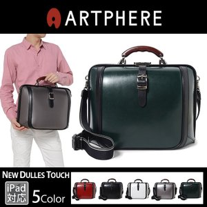 ARTPHERE アートフィアー ダレスバッグ NewDulles TOUCH  DS3-TO|miyamoto0908