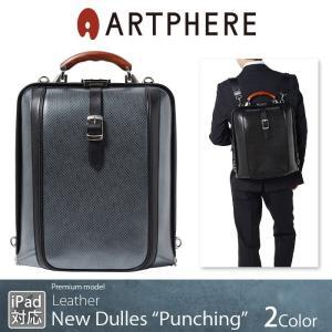 ARTPHERE アートフィアー ダレスバッグ レザー 縦型 New Dulles Punching DS4-PU ビジネスリュック|miyamoto0908