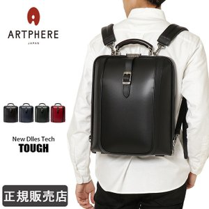 ARTPHERE アートフィアー ダレスバッグ 縦型 NewDulles TOUCH  DS4-TO|miyamoto0908