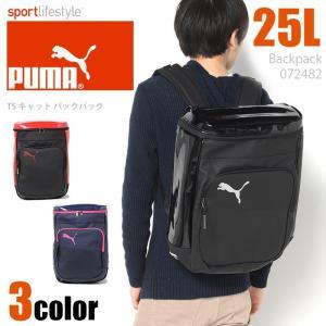 PUMA リュックサック エナメル 25L スクエア型 f072482|miyamoto0908