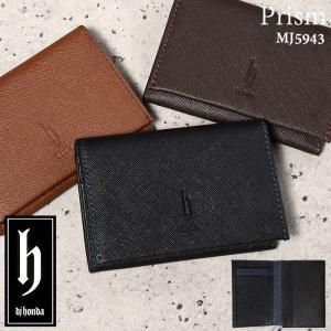 名刺れ カードケース Dj honda プリズム MJ5943 メンズ 革|miyamoto0908