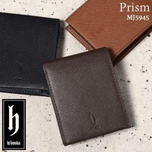 二つ折り財布 Dj honda プリズム MJ5945 メンズ 革|miyamoto0908