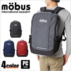mobus モーブス リュックサック mo-032|miyamoto0908