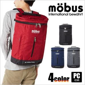 mobus モーブス リュックサック スクエア型 mo-033|miyamoto0908