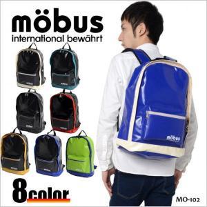 モーブス mobus リュック リュックサック メンズ ターポリン mo-102|miyamoto0908
