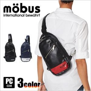 mobus モーブス ボディバッグ ディンプル mo-104|miyamoto0908