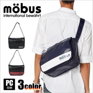 mobus モーブス ショルダーバッグ ディンプル mo-105|miyamoto0908