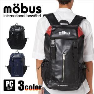 mobus モーブス リュックサック フラップ型 ディンプル mo-107 A4対応|miyamoto0908