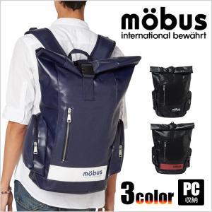 mobus モーブス リュックサック メンズ ロールトップ型 ディンプル mo-108 A4対応|miyamoto0908