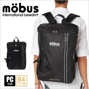 mobus モーブス  リュックサック メンズ スクエア型 ターポリン mo-110|miyamoto0908