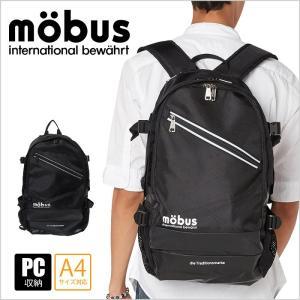 mobus モーブスリュックサック メンズ ターポリン mo-112 A4対応|miyamoto0908