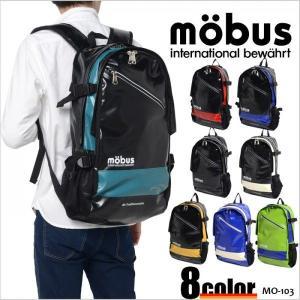 モーブス mobus リュックサック メンズ ターポリン mo-103|miyamoto0908