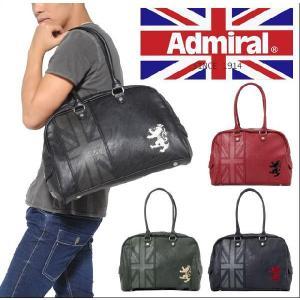 アドミラル Admiral アドミラル バッグ ボストンバッグ Admiral MOAD-168|miyamoto0908