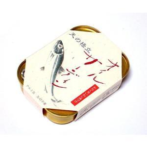 竹中罐詰 オイルサーディン(片口イワシ)5個まとめ買い