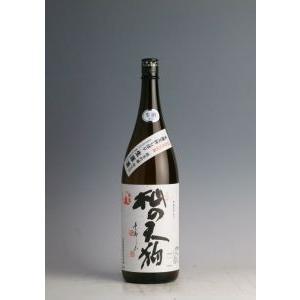■生き生きとした出来立ての味わいが魅力  不老泉のアイテムの中で一番人気はこのお酒。速醸のフレッシュ...
