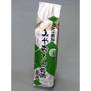 煎茶 萬代200g【ふるさと名物商品】|miyaoen