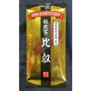 極煎茶 比叡 60g【ふるさと名物商品】「 滋賀県WEB物産展 」|miyaoen