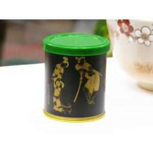抹茶玄宮 濃茶|miyaoen