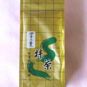 京都宇治山政小山園の抹茶  抹茶 四方の薫100g袋入り(薄茶)|miyaoen