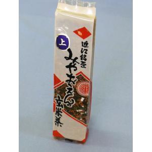 上玄米茶200g【ふるさと名物商品】