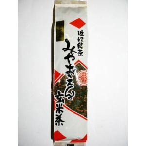 穀宝玄米茶200g【ふるさと名物商品】「滋賀の幸」「滋賀県ご当地モール」|miyaoen
