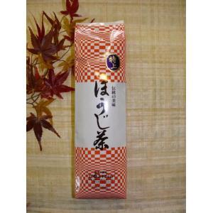 香り自慢。特上ほうじ茶「滋賀の幸」「滋賀県ご当地モール」 miyaoen