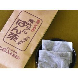 お試し強火仕立て赤ちゃん番茶ティーバッグタイプ10P【ふるさと名物商品】「滋賀の幸」 miyaoen