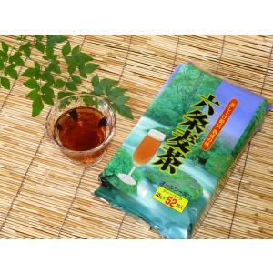 こだわりの六条麦茶 miyaoen